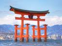 Miyajima | O-torii gate [HDR1] | March 2008