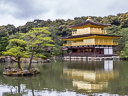 Kyoto | Kinkakuji (golden pavilion) [HDR1] | March 2008
